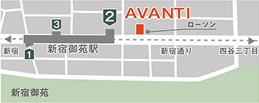新宿御苑店